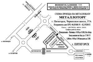 pyatigorsk_big